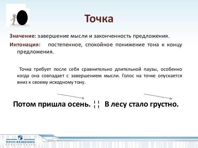 Гдз по русскому языку 8 класс рыбченкова александрова загоровская нарушевич
