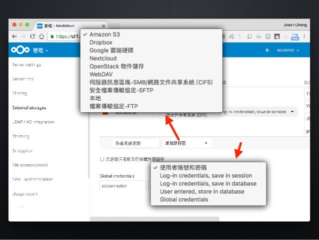 FreeNAS 企業應用經驗分享 [2016/12/17] @台中資策會