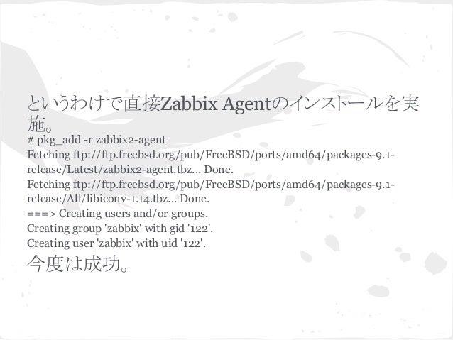 Nas4 freeへzabbix agentを導入してみた