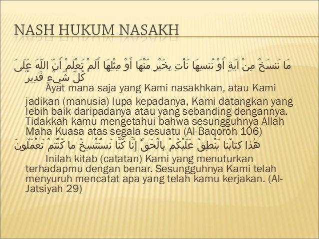 Contoh nasikh mansukh dalam al quran