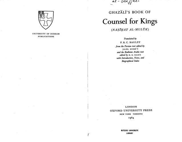 """Naseehat al-Muluk – """"Counsel for Kings"""" by al-Ghazali"""