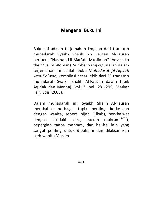 jilbab al mar ah al muslimah pdf