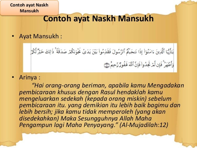 Pengertian Nasikh Wal Mansukh Dan Contohnya