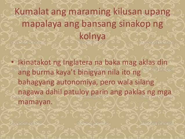 Ano ang dating pangalan ng myanmar