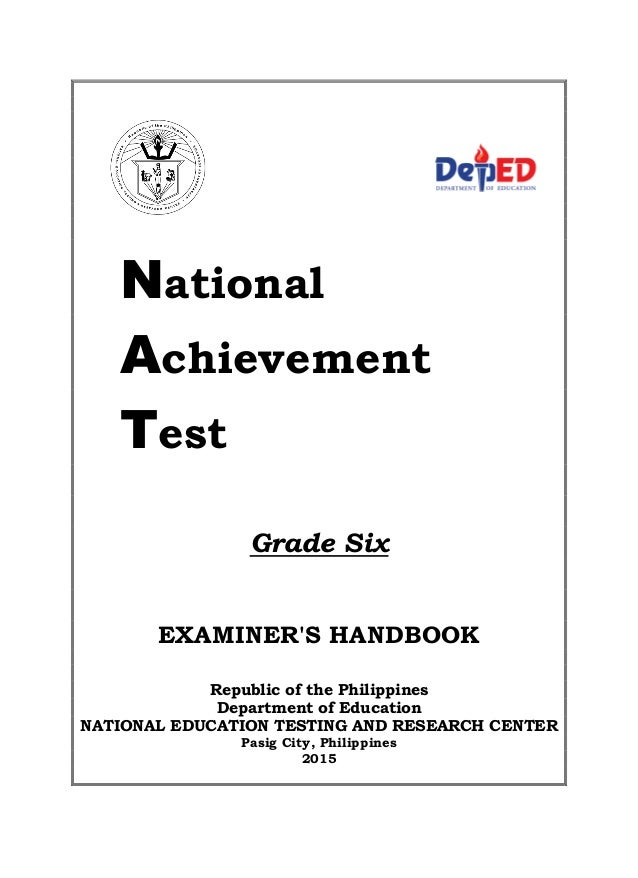 deped national achievement test results about 2015