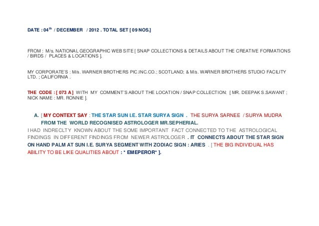 DATE : 04th / DECEMBER / 2012 . TOTAL SET [ 09 NOS.]FROM : M/s. NATIONAL GEOGRAPHIC WEB SITE [ SNAP COLLECTIONS & DETAILS ...