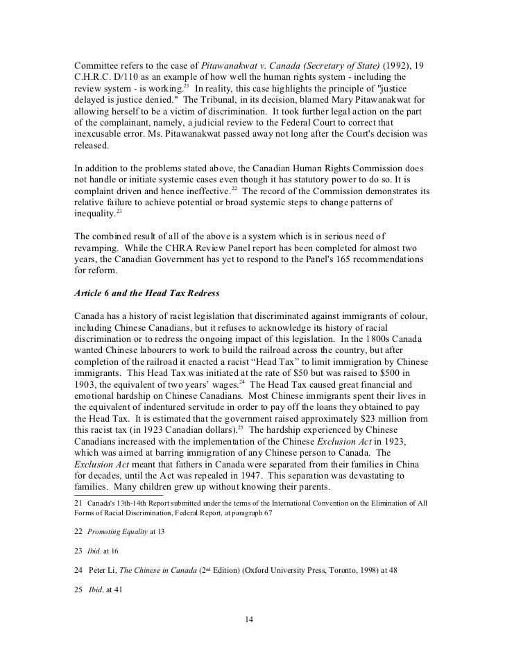 communication business essay harvard referencing