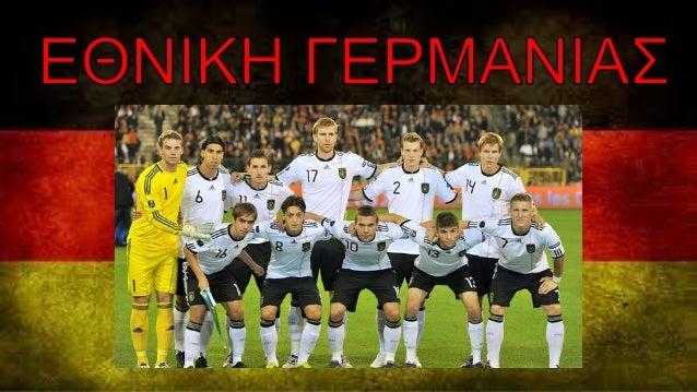 fußballmannschaften deutschland