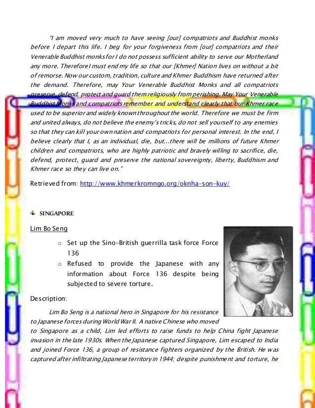 essay on our national heroes Why did rizal become the philippine national hero first of all, we should clarify the meaning if a hero to make it quite simple to understand how rizal became a hero a hero symbolizes goodness jose rizal became the national hero because he fought from freedom in a silent but powerful way he.