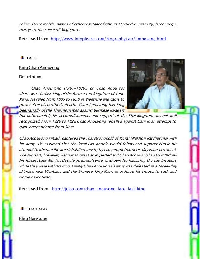 position paper on heroes View essay - position paper from en en1320 at itt tech position paper 1 position paper robert yarbrough en1420 7/23/14 ms ball position paper 2 project research paper part 1 with todays society.