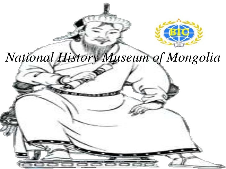 National History Museum of Mongolia<br />