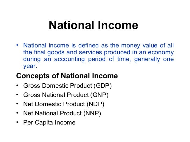 economics and national income An economics website,  (pi) is one of three measures of income reported in the national income and product accounts maintained by.