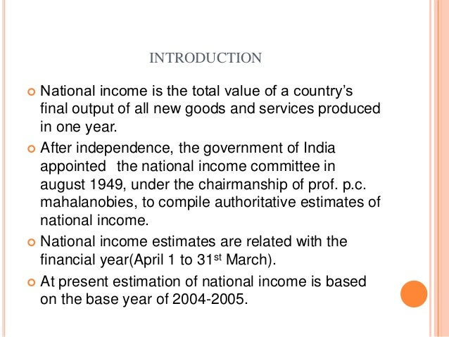 conclusion of national income