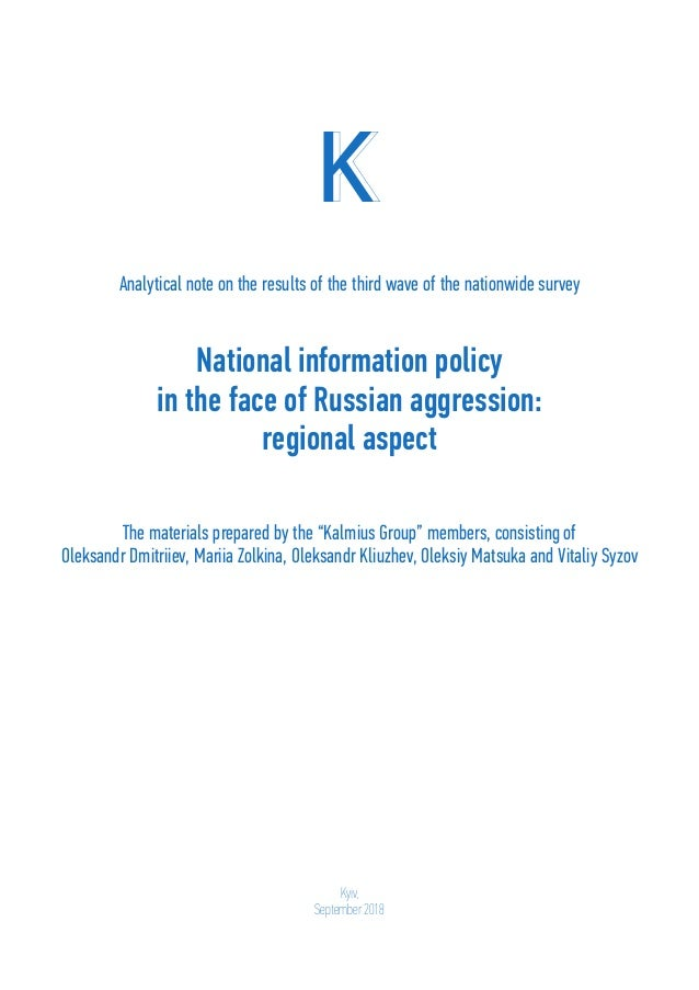 1 National information policy in the face of Russian aggression: regional aspect Analytical note on the results of the thi...