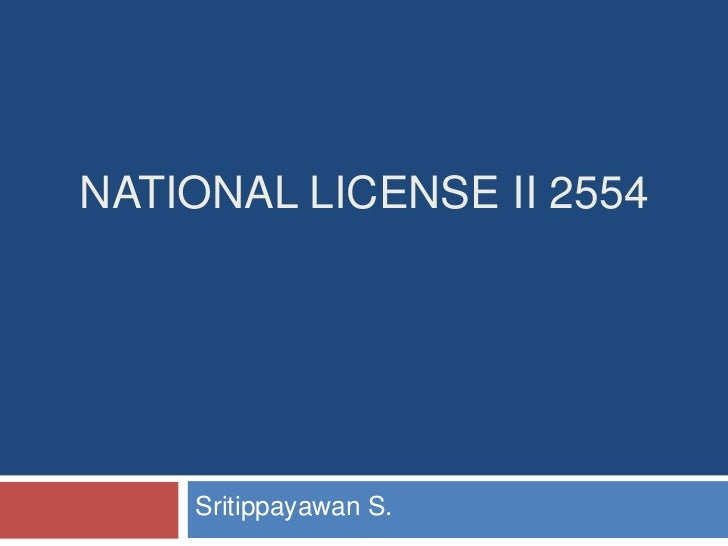 NATIONAL LICENSE II 2554    Sritippayawan S.