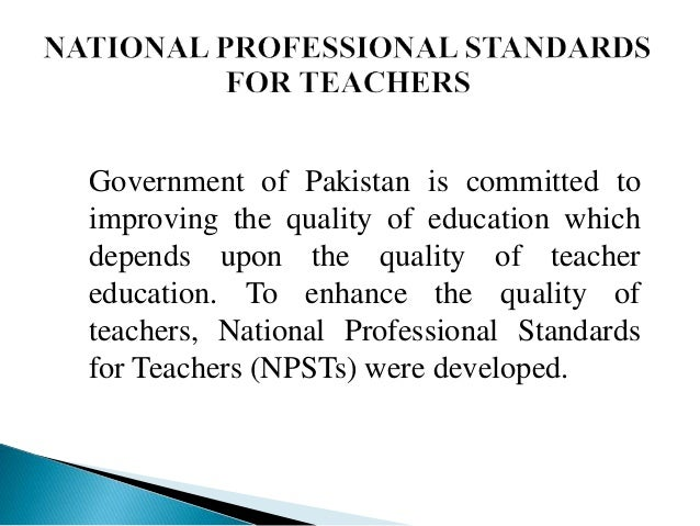 10 national professional standards for teachers in pakistan