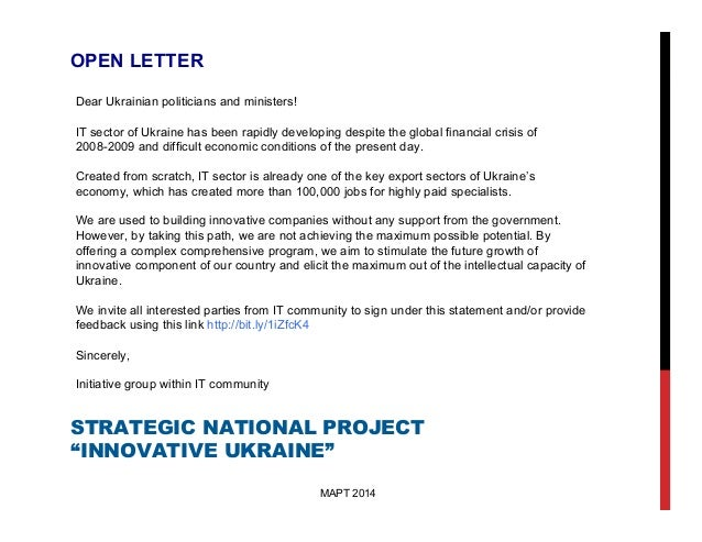 "STRATEGIC NATIONAL PROJECT ""INNOVATIVE UKRAINE"" МАРТ 2014 OPEN LETTER Dear Ukrainian politicians and ministers! IT sector ..."