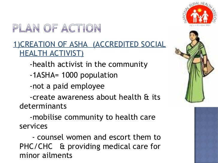the national rural health mission health and social care essay Health is an integral part of the social sector and hence a number of policies emphasising better health service delivery in this area section 3 highlights policy emphasising health care services followed by.