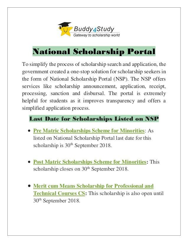 National Scholarship Portal Last Date