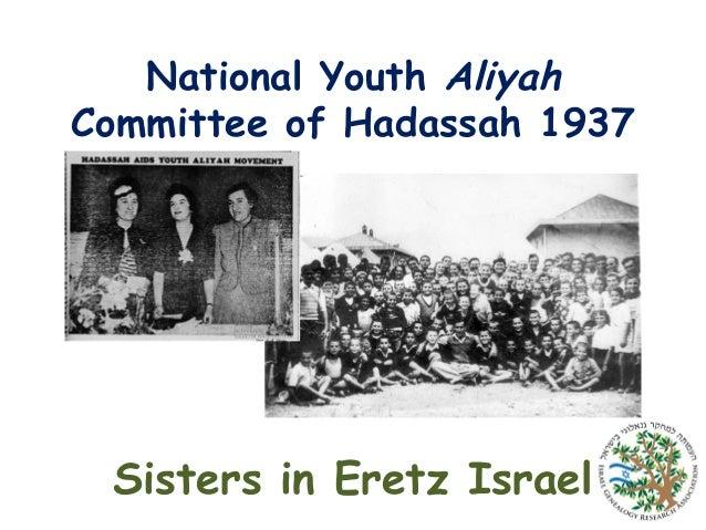 National Youth Aliyah Committee of Hadassah 1937  Sisters in Eretz Israel