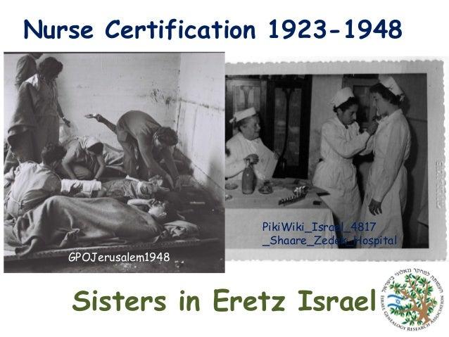 Nurse Certification 1923-1948   PikiWiki_Israel_4817 _Shaare_Zedek_Hospital GPOJerusalem1948  Sisters in Eretz Israel