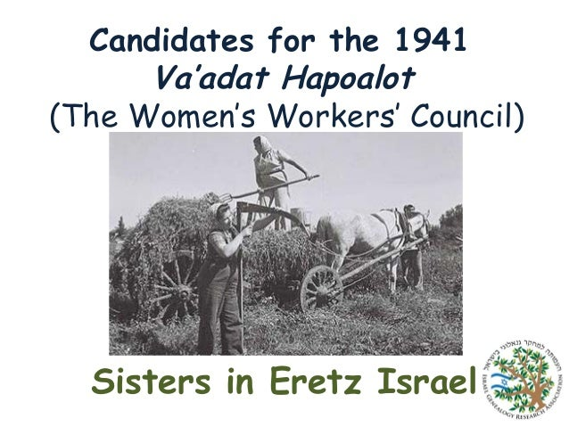 Candidates for the 1941 Va'adat Hapoalot (The Women's Workers' Council)  Sisters in Eretz Israel
