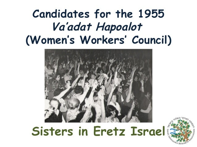 Candidates for the 1955 Va'adat Hapoalot (Women's Workers' Council)  Sisters in Eretz Israel