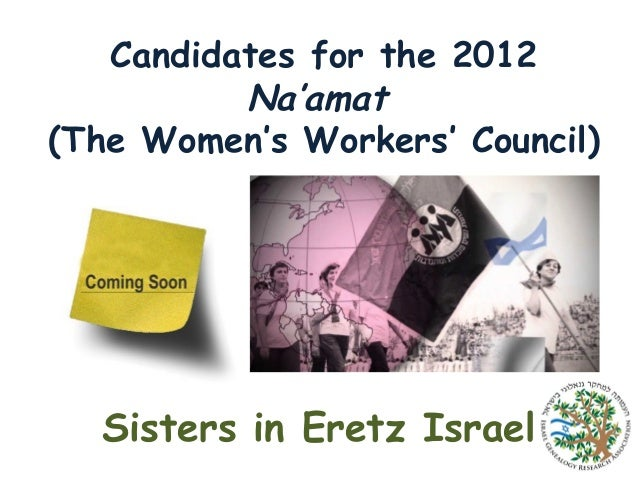 Candidates for the 2012 Na'amat (The Women's Workers' Council)  Sisters in Eretz Israel