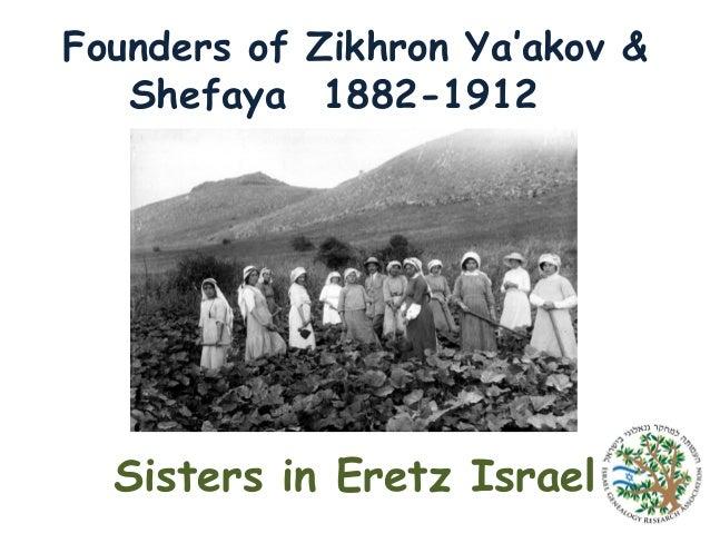 Founders of Zikhron Ya'akov & Shefaya 1882-1912  Sisters in Eretz Israel