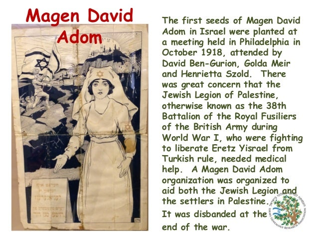 Magen David Adom  The first seeds of Magen David Adom in Israel were planted at a meeting held in Philadelphia in October ...