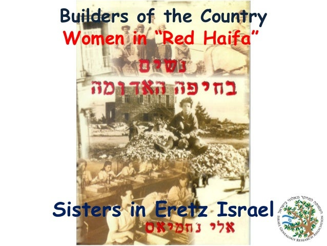 "Builders of the Country Women in ""Red Haifa""  Sisters in Eretz Israel"
