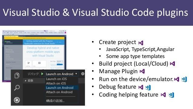 How To Run Android Emulator In Visual Studio Code