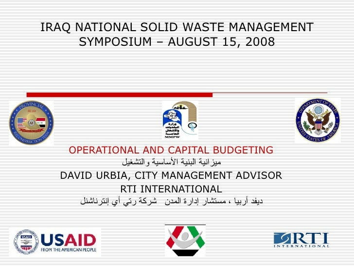 Natl Solid Waste Conference Urbia Presentation English