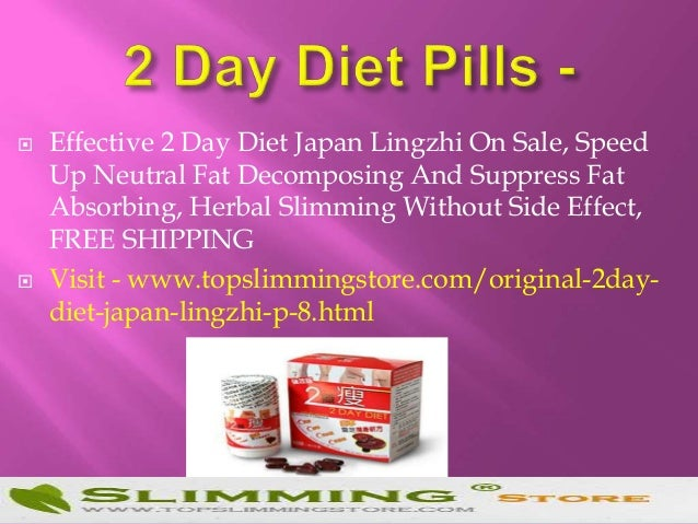 "Fruta Planta is a unique Chinese diet pill that claims to be a natural solution to all your weight loss problems. Apparently, the ingredients in this supplement have, ""been a part of the Chinese daily diet for centuries"" and provides fat loss with no side effects."