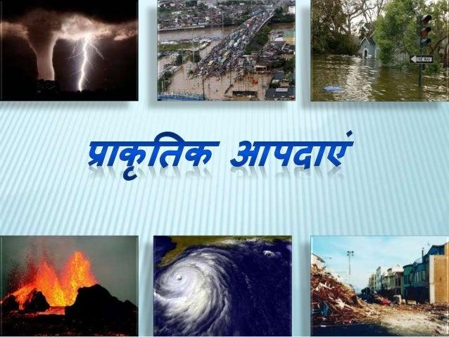 Uttarakhand Floods: A Disaster of Our Own Making?