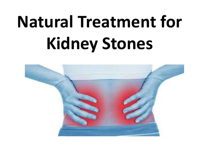 Natural Treatment for Kidney Stones in Hindi Iकिडनी स्टोन