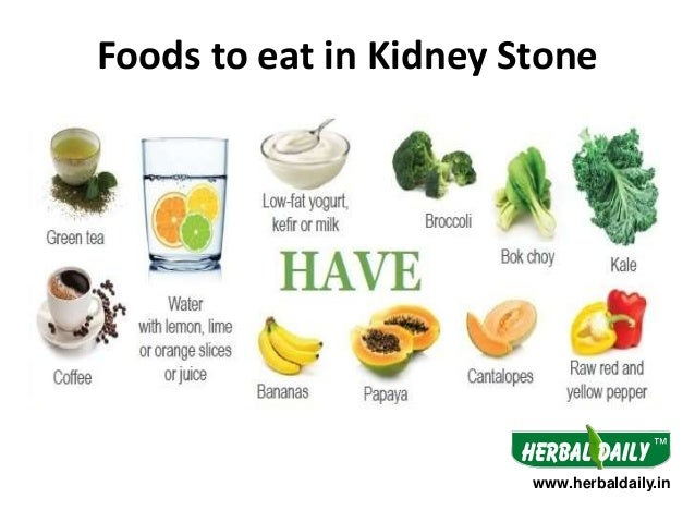 Indian Food Recipes For Kidney Stone Patients