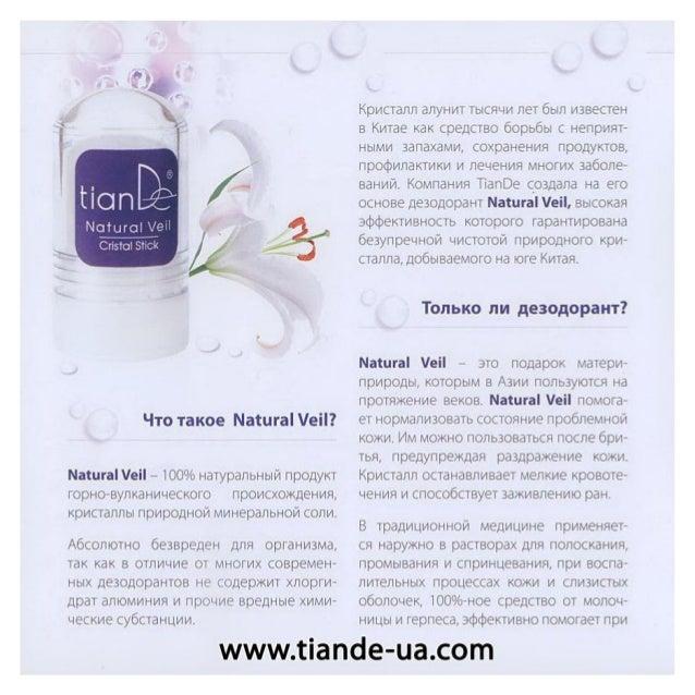 Natural veil kristalny_dezodorant Slide 2