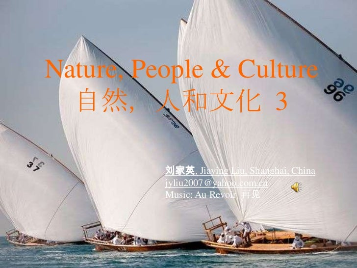 Nature, people & culture 3 自然,人和文化 (3)