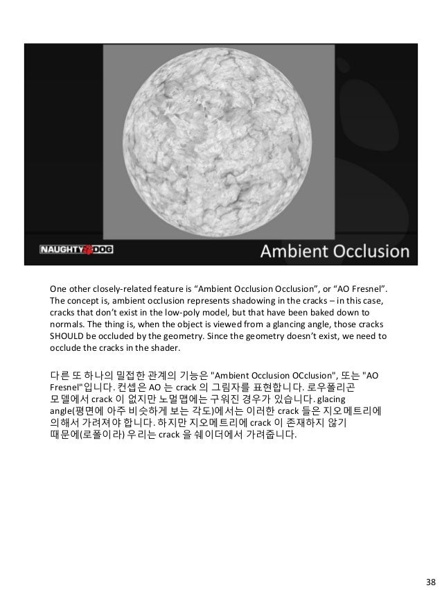 """38 One other closely-related feature is """"Ambient Occlusion Occlusion"""", or """"AO Fresnel"""". The concept is, ambient occlusion ..."""
