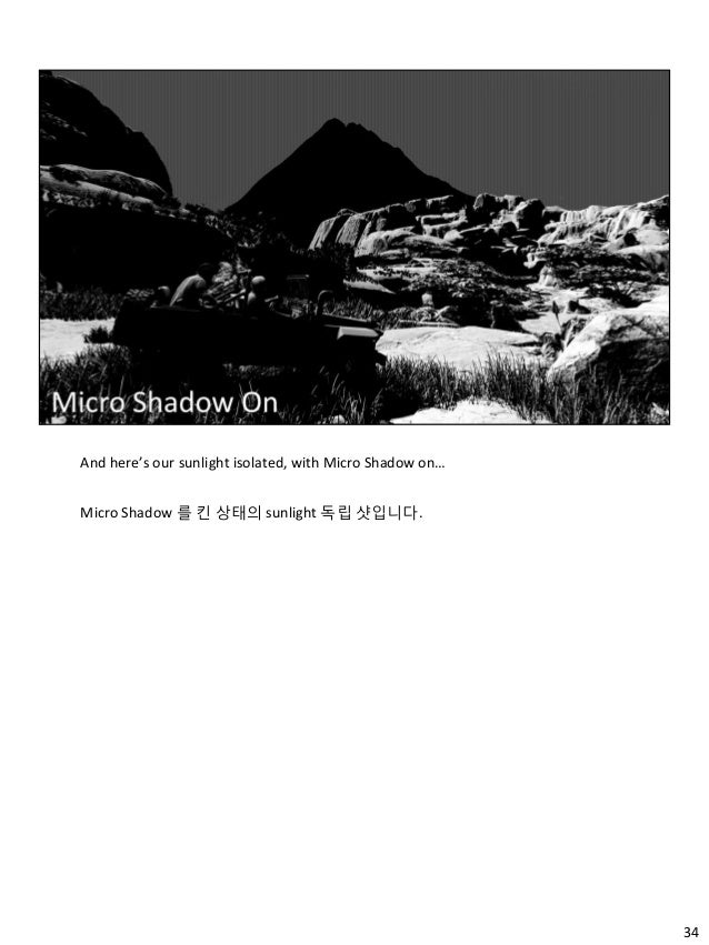 34 And here's our sunlight isolated, with Micro Shadow on… Micro Shadow 를 킨 상태의 sunlight 독립 샷입니다.