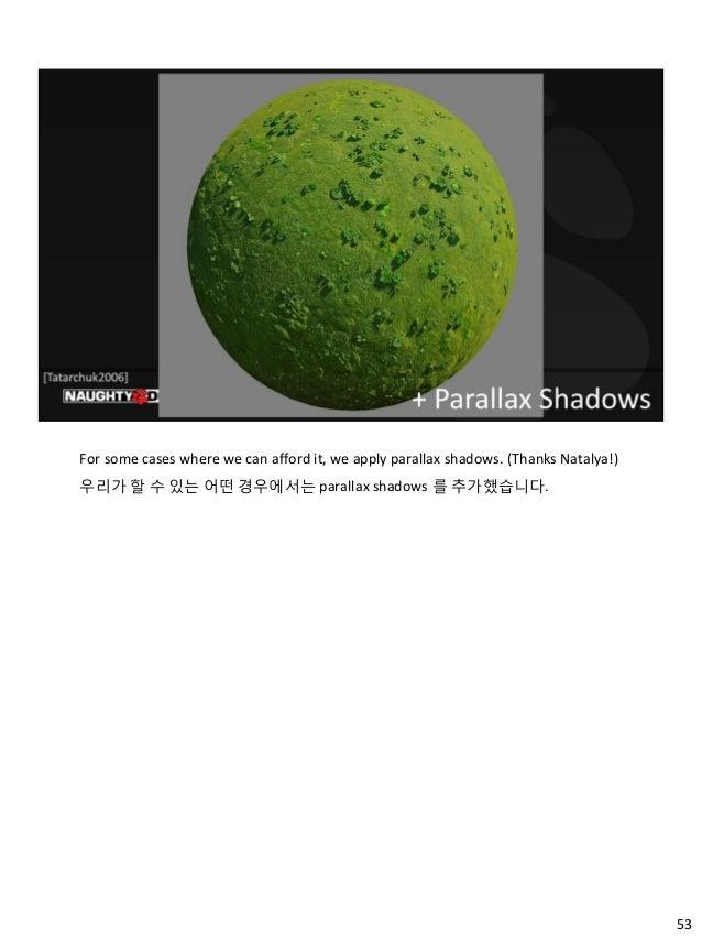 53 For some cases where we can afford it, we apply parallax shadows. (Thanks Natalya!) 우리가 할 수 있는 어떤 경우에서는 parallax shadow...