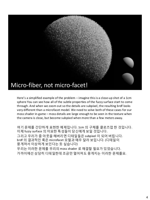 4 Here's a simplified example of the problem – imagine this is a close-up shot of a 1cm sphere You can see how all of the ...