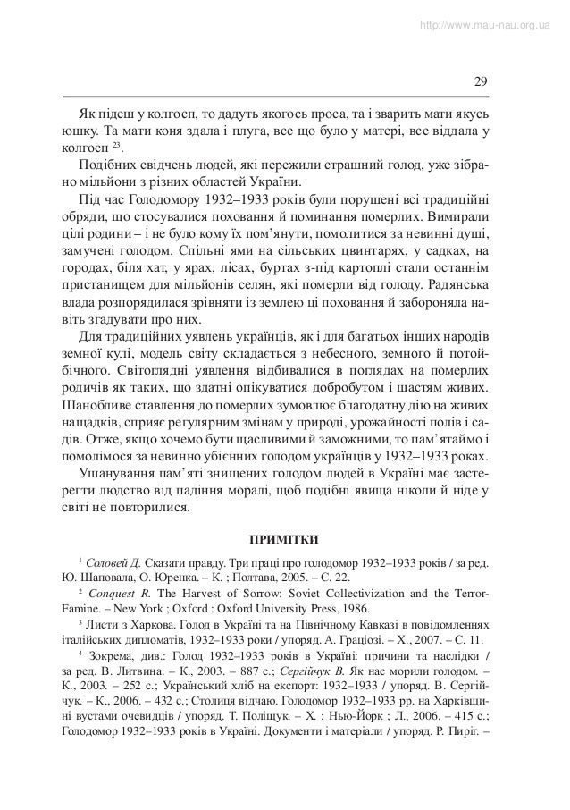 Chemical Modelling Applications and Theory, Vol.