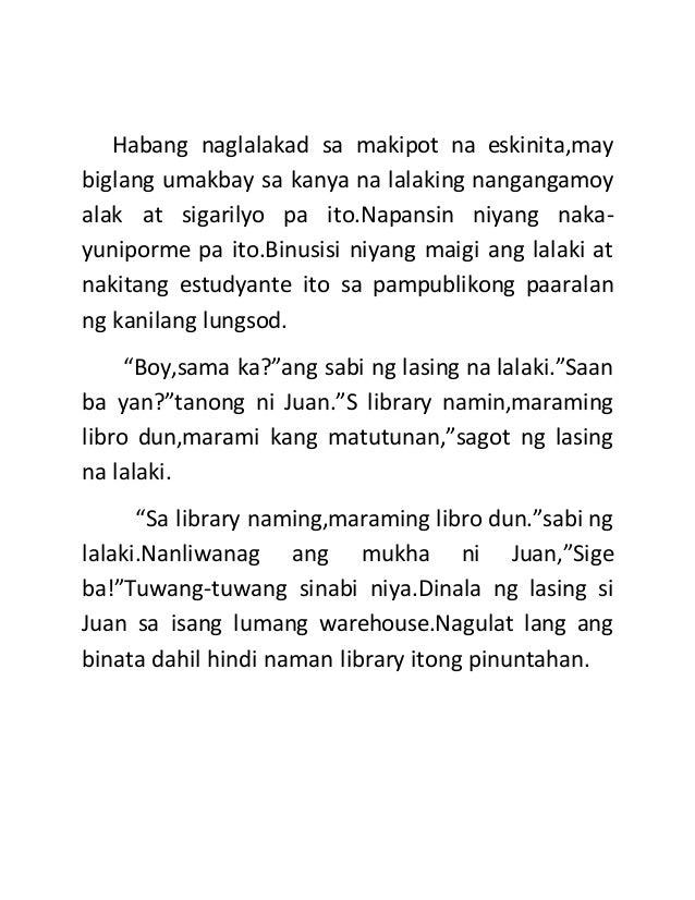 tagalog essay tungkol sa droga