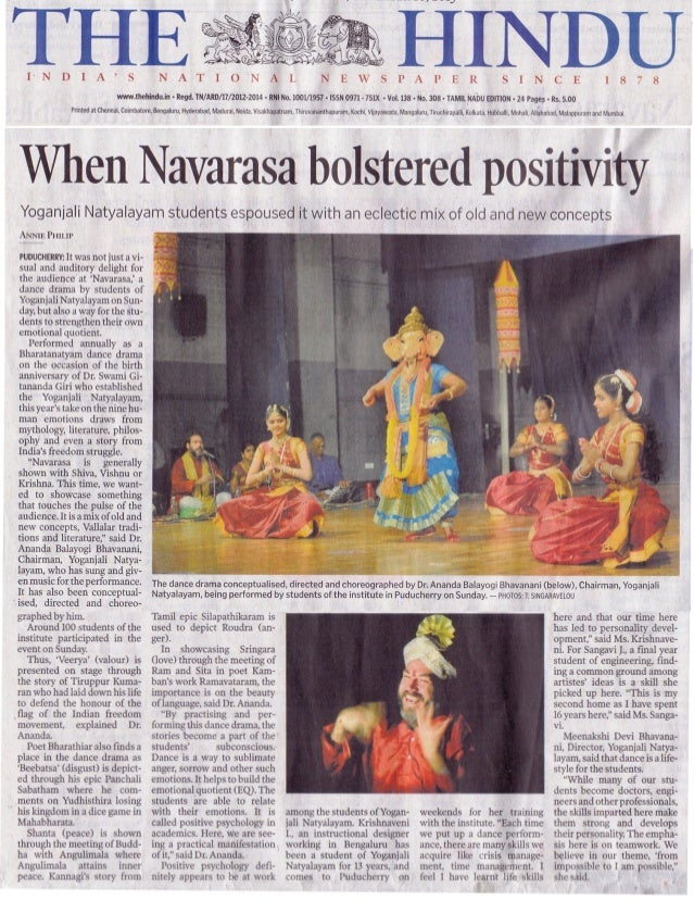 Navarasa dance drama report in The Hindu