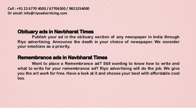 jobs ads in newspaper india