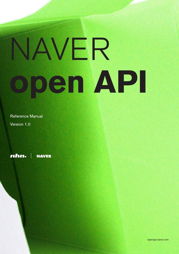 openapi.naver.com