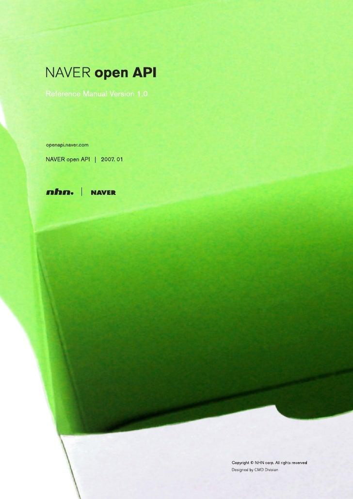 Naver Open Api Reference Manual Slide 54