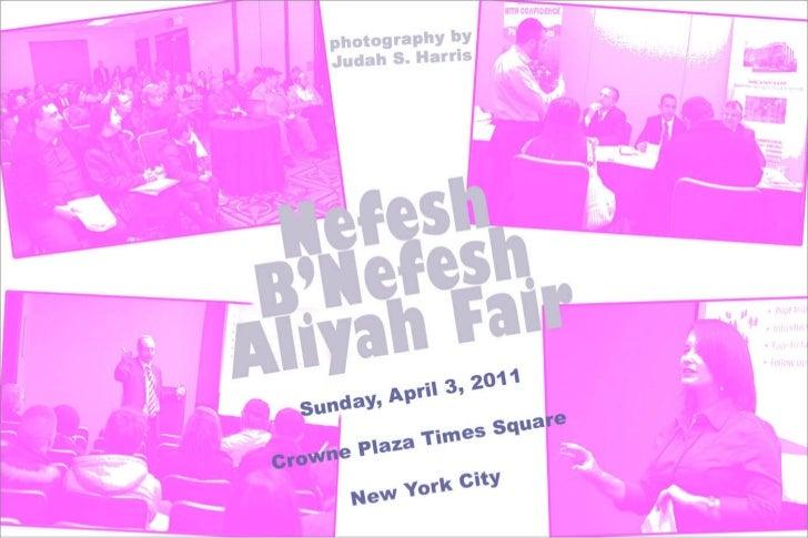 Nefesh B'Nefesh Aliyah Fair 2011 NYC